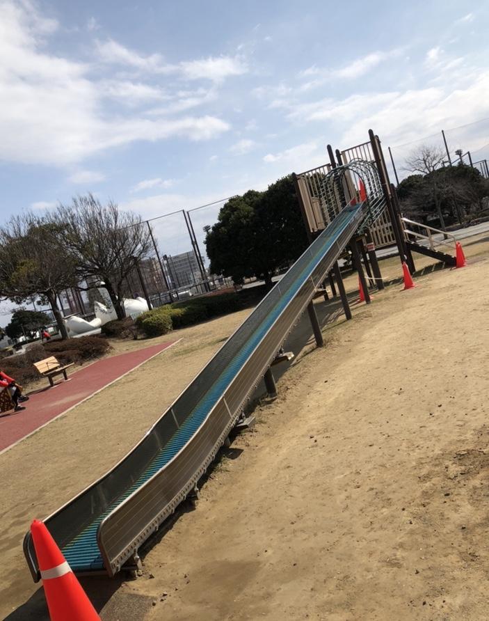 ローラー滑り台の写真