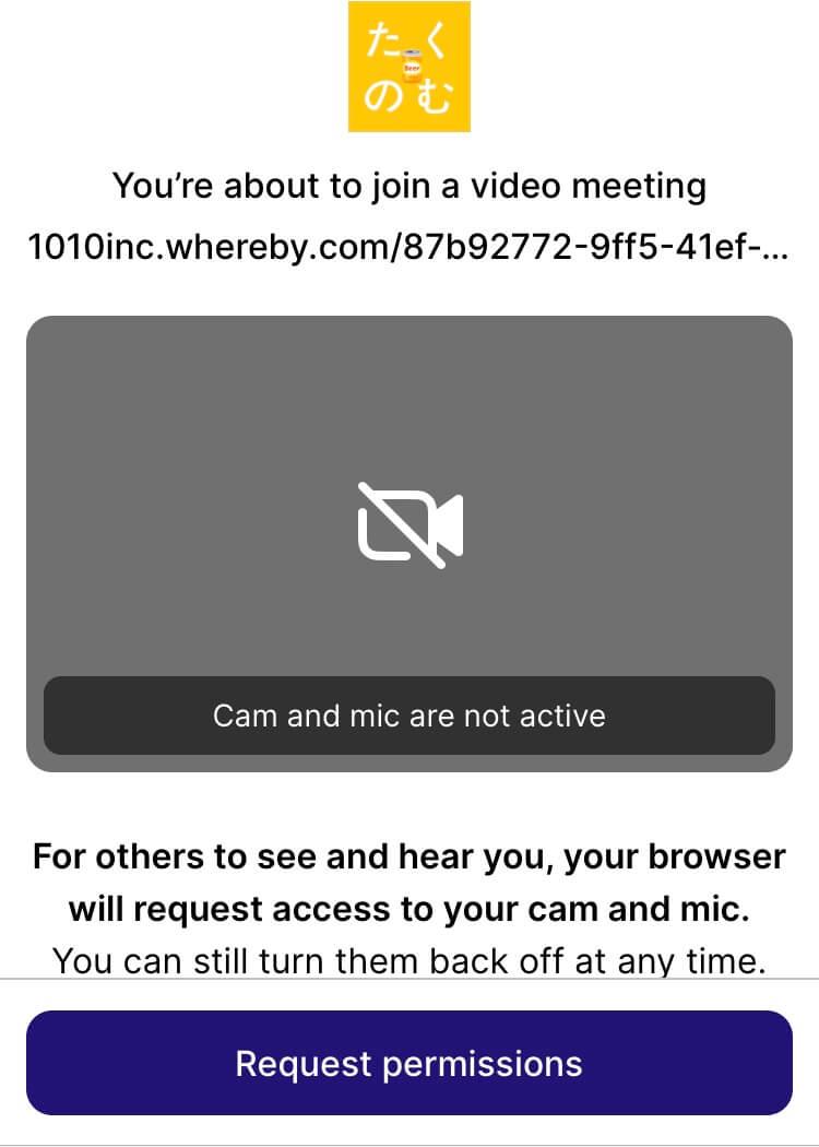 カメラのアクセスを許可する画面